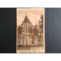 Почтовая карточка. Костел -памятник в Ковеле. Благотворительная карточка на востоновление костела.