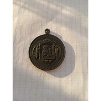 Медаль Матерь Божья Ченстоховская 1882 г