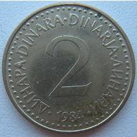 Югославия 2 динара 1984 г.
