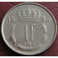 4273:  1 франк 1986 Люксембург