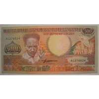 Суринам 500 гульденов 1988 г. (g)