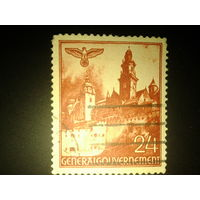 Германия. Рейх. 1940г.