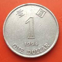 1 доллар 1994 ГОНКОНГ