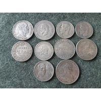 Десять монет Российской империи одним лотом. Без повторов /1/.
