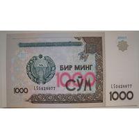 Узбекистан 1000 сум 2001 г. (a)