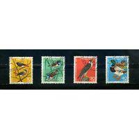 Швейцария 1971г. птицы, 4м