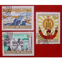 Монголия. ( 3 марки ) 1976 года.