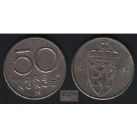 Норвегия km418 50 эре 1980 год (AB+звезда) (тип mw-2) со звездой (f31)
