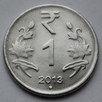 1 рупия 2013 Индия