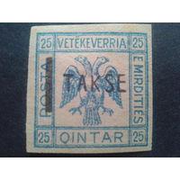 Албания 1921 герб, надпечатка