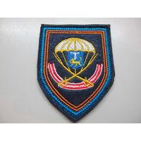 Шеврон 104 ДШП 76 ДШД Россия