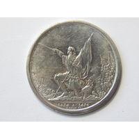 Швейцария 5 франков 1874г Копия