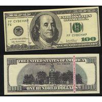 Сувенир - США 100 долларов 2003 год n213 торг заоблачный