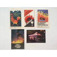 Календарики противопожарные 1981-1986 (5 штук)