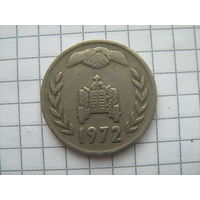Алжир 1 динар 1972г. ФАО