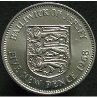 Джерси 5 новых пенсов 1968