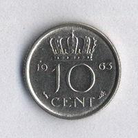 Нидерланды, 10 центов 1963 г.