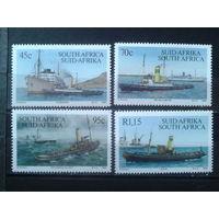 Южная Африка 1994 Корабли**