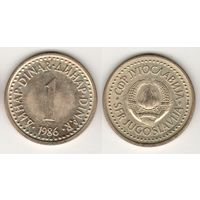 Югославия _km86 1 динар 1986 год (h01)