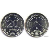 Туркменистан, 20 тенге, 2009