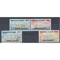 [555] Нигер 1984. Корабли,парусники. Гашеная серия.