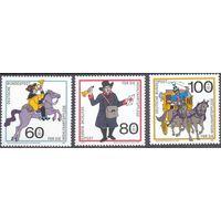 Германия 1989 Бонн почта лошадь
