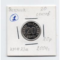 Эстония 20 сентов 2004 - 1