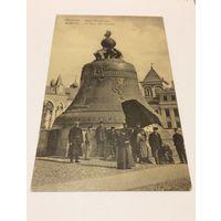 Москва 1912г.