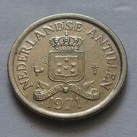 10 центов, Нидерландские Антильские острова, (Антиллы) 1971 г.