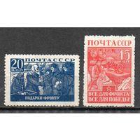 Великая Отечественная война СССР 1942 год 2 марки
