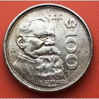 120-07 Мексика, 100 песо 1991 г. Единственное предложение монеты данного года на АУ