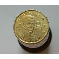 20 евроцентов 2008 Греция
