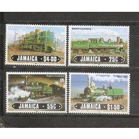 Ямайка 1985 Локомотивы