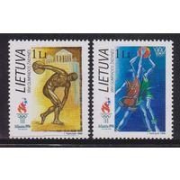 Литва 1996 Спорт, Олимпиада, баскетбол, архитектура АТЛАНТА  серия 2 марки**