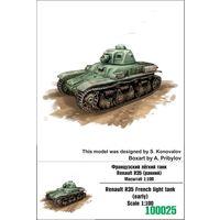 """ZEBRANO"" 100025. Французский лёгкий танк Renault R35 (ранний)"