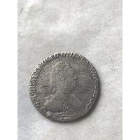 Гривенник 1788
