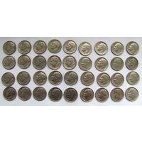 10 центов. США. 1966-1999 г.г. 36 шт. Погодовка.