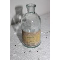 Аптекарская бутылка с этикеткой