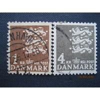 Марки Дания 1968-1969 годы Герб