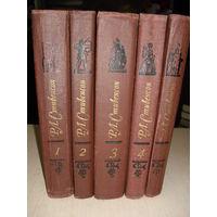 Роберт Луис Стивенсон. Собрание сочинений в 5-ти томах.(комплект)