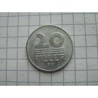 Венгрия 20 филлеров 1969г.