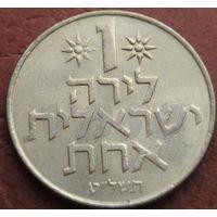4342: 1 лира 1979 Израиль