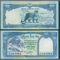 Непал 50 рупий 2015 UNC