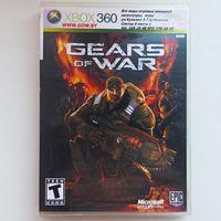 Gears of War. X-BOX 360. Игра для прошитого xbox