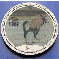 """Намибия. 1 доллар 1995 год  KM#7   """"Антилопа орикс"""""""