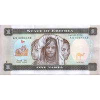 Банкнота номиналом 1 накфа (Эритрея)