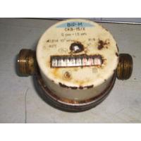 Счётчик учёта воды СКВ-15Х