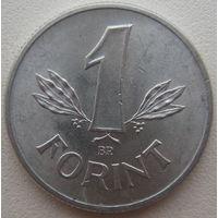 Венгрия 1 форинт 1989 г.