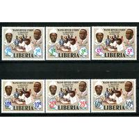 Либерия - 1975г. - Союз государств реки Мано - полная серия, MNH [Mi 974-979] - 6 марок