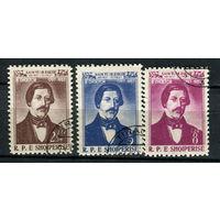 Албания - 1958 - Наум Векилхарджи - албанский писатель - [Mi. 557-559] - полная серия - 3 марки. Гашеные.